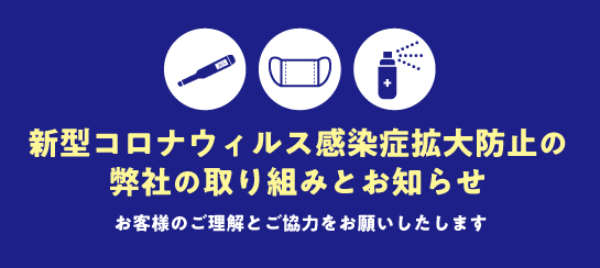 【CAMPFIRE クラウドファンディング】飲めるハンバーグ
